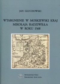Wtargnienie w moskiewski kraj Mikołaja Radziwiłła w roku 1568. Biblioteka Dawnej Literatury Popularnej i Okolicznościowej. - okładka książki