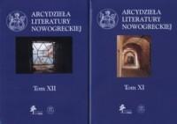 Arcydzieła literatury nowogreckiej. Tom 11-12 - okładka książki