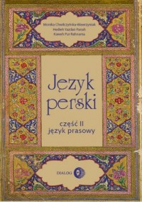Język perski cz. II. Język prasowy - okładka książki