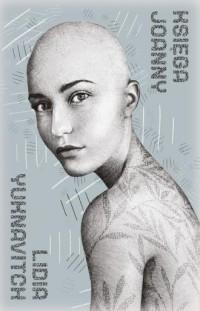 Księga Joanny - okładka książki