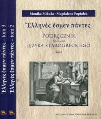 Podręcznik do nauki języka starogreckiego Tom 1-3 - okładka książki
