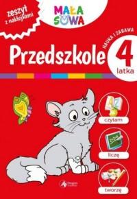 Przedszkole 4-latka - okładka podręcznika