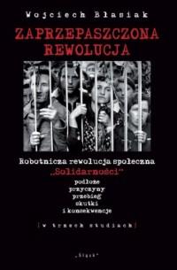 Zaprzepaszczona rewolucja. Robotnicza rewolucja społeczna - okładka książki