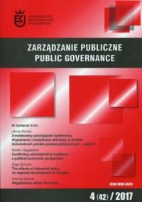 Zarządzanie Publiczne 4 (42) 2017 - okładka książki