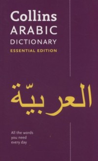 Collins Arabic Dictionary Essential Edition - okładka książki