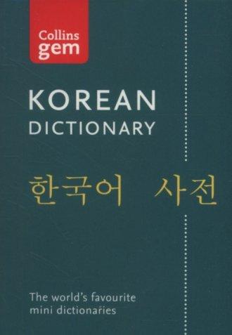 Collins Gem Korean Dictionary - okładka książki