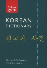 Collins Gem Korean Dictionary - okładka książki