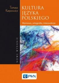 Kultura języka polskiego. Teoria. Zagadnienia leksykalne - okładka książki