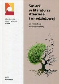 Śmierć w literaturze dziecięcej i młodzieżowej - okładka książki