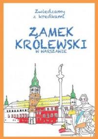 Zamek Królewski w Warszawie. Zwiedzamy z kredkami - okładka książki