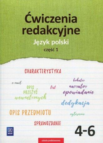 Ćwiczenia redakcyjne 4-6. Szkoła - okładka podręcznika