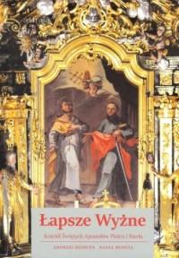 Łapsze Wyżne Kościół św Piotra i Pawła - okładka książki