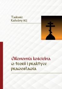 Oikonomia kościelna w teorii i praktyce prawosławia - okładka książki