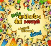 Piosenki zdrowych dzieci - okładka płyty