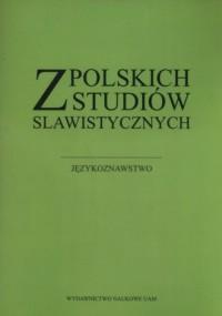 Z polskich studiów slawistycznych. Językoznawstwo - okładka książki