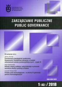 Zarządzanie Publiczne 1(43)/2018 - okładka książki