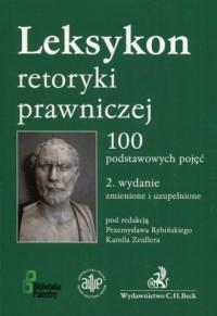 Leksykon retoryki prawniczej. 100 podstawowych pojęć - okładka książki