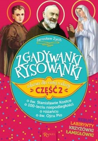 Zgadywanki Rysowanki II. Zabawa dla całej rodziny - okładka książki