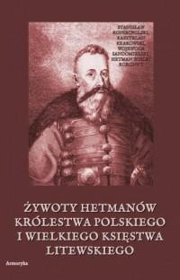 Żywoty hetmanów Królestwa Polskiego i Wielkiego Księstwa Litewskiego - okładka książki