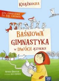 Baśniowa gimnastyka w dwóch językach - okładka książki