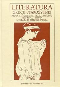 Literatura Grecji starożytnej. Tom 2 - okładka książki
