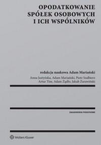 Opodatkowanie spółek osobowych i ich wspólników - okładka książki