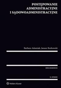 Postępowanie administracyjne i sądowoadministracyjne - okładka książki