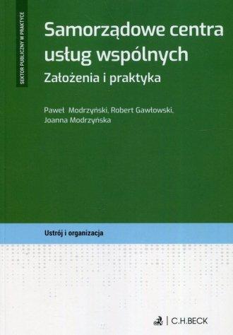 Samorządowe centra usług wspólnych. - okładka książki