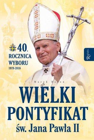 Wielki pontyfikat - okładka książki