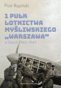 1 Pułk Lotnictwa Myśliwskiego Warszawa w latach 1943-1945 - okładka książki