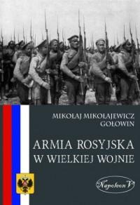 Armia Rosyjska w Wielkiej Wojnie - okładka książki