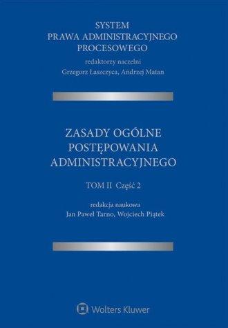 System Prawa Administracyjnego - okładka książki