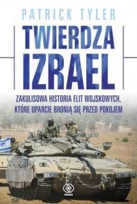 Twierdza Izrael - okładka książki
