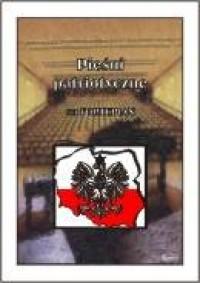 Pieśni patriotyczne na Fortepian - okładka książki