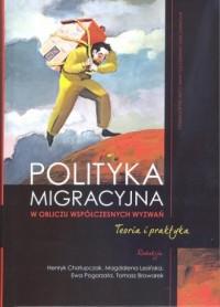 Polityka migracyjna w obliczu współczesnych wyzwań. Teoria i praktyka - okładka książki