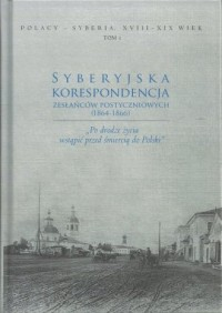 Syberyjska korespondencja zesłańców postyczniowych (1864-1866). Po drodze życia wstąpić przed śmiercią do Polski - okładka książki