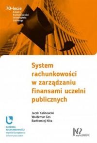 System rachunkowości w zarządzaniu finansami uczelni publicznych. Seria: 70-lecie Katedry Rachunkowości Uniwersytetu Łódzkiego - okładka książki