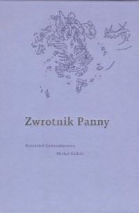 Zwrotnik Panny - okładka książki