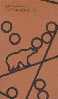 Cyrk i inne wiersze - okładka książki