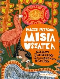 Dalsze przygody Misia Uszatka - okładka książki