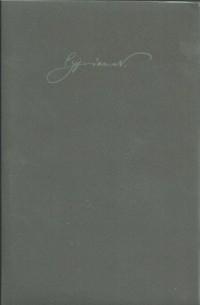 Dzieła wszystkie III. Poematy 1 - okładka książki