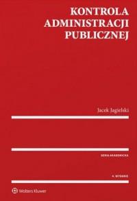 Kontrola administracji publicznej - okładka książki