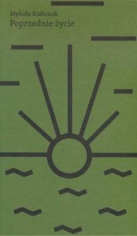 Poprzednie życie - okładka książki