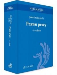 Prawo pracy. Seria: Studia Prawnicze - okładka książki