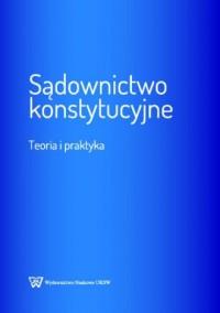 Sądownictwo konstytucyjne. Teoria i praktyka - okładka książki