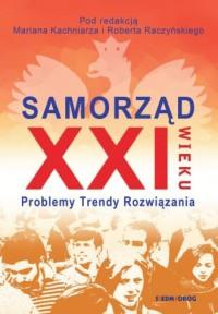Samorząd XXI wieku. Problemy, trendy, rozwiązania - okładka książki