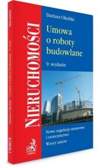 Umowa o roboty budowlane - okładka książki