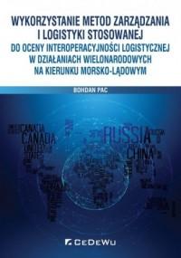 Wykorzystanie metod zarządzania i logistyki stosowanej do oceny interoperacyjności logistycznej - okładka książki