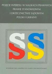 Pojęcie interesu w naukach prawnych, - okładka książki