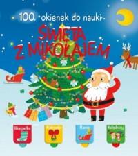 100 okienek do nauki - Święta z Mikołajem - okładka książki